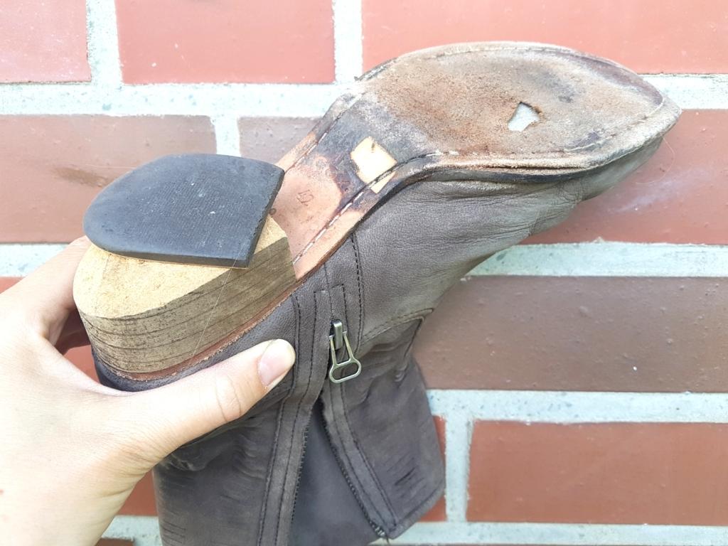 Ein kaputter Schuh